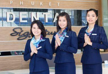 Dental Signature at Siam Paragon Bangkok