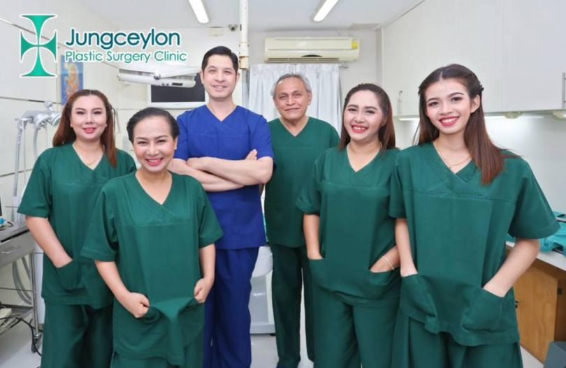 Jungceylon Plastic Surgery Phuket Phuket
