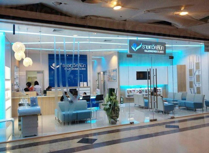 Rajdhevee Clinic Pattaya