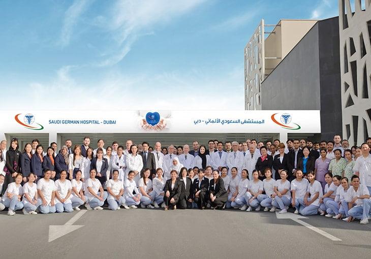 Saudi German Hospital Dubai Dubai