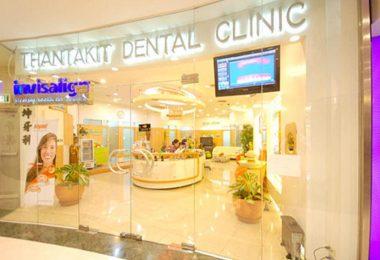 Thantakit International Dental Center Bangkok