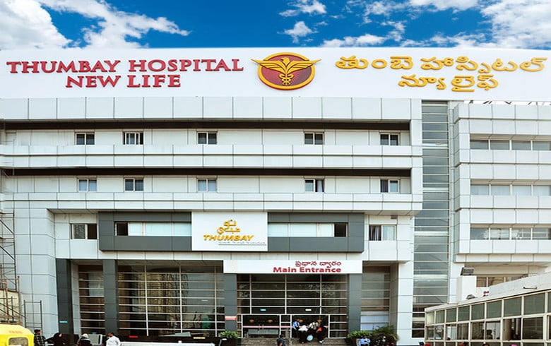 Thumbay Hospital Dubai